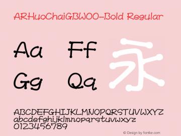 ARHuoChaiGB-Bold