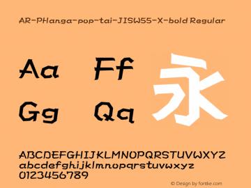 AR-PHanga-pop-tai-JIS-X-bold
