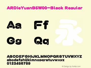 ARDieYuanB5-Black