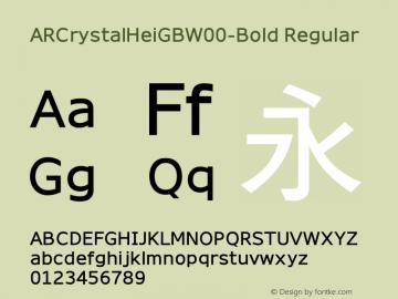 ARCrystalHeiGB-Bold