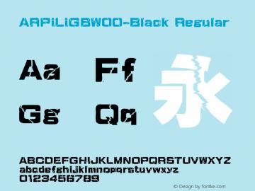 ARPiLiGB-Black