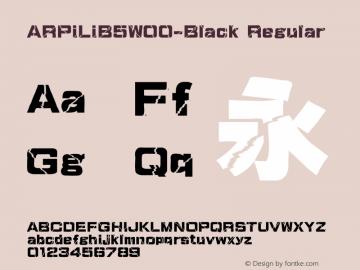 ARPiLiB5-Black