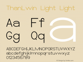 ThanLwin Light