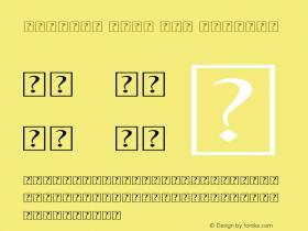 Myanmar Head One