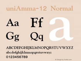 uniAmma-12