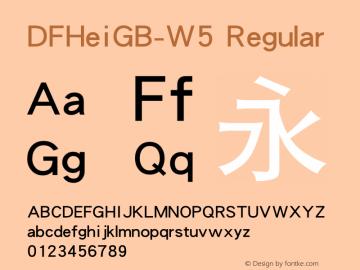 DFHeiGB-W5