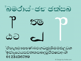 Anuradha-PC