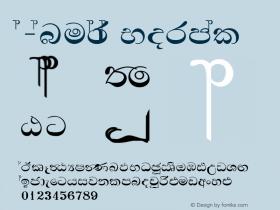 AA-Anurada
