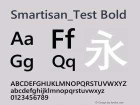 Smartisan_Test