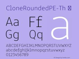 CloneRoundedPE-Th
