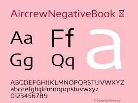 AircrewNegativeBook