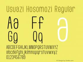 Usuazi Hosomozi