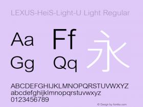 LEXUS-HeiS-Light-U Light
