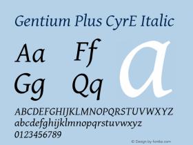 Gentium Plus CyrE