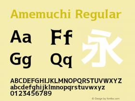 Amemuchi