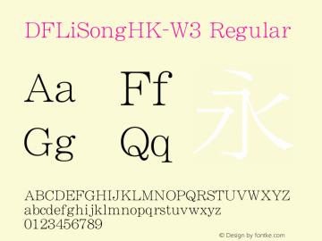 DFLiSongHK-W3