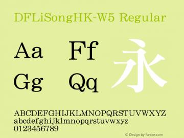 DFLiSongHK-W5