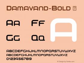 Damavand-Bold