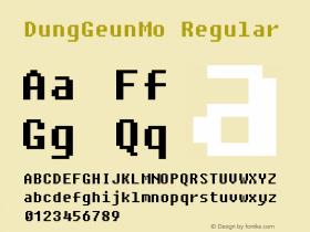 DungGeunMo