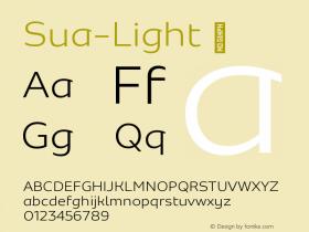 Sua-Light