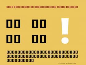 Noto Sans Khmer UI SemiCondensed Extra