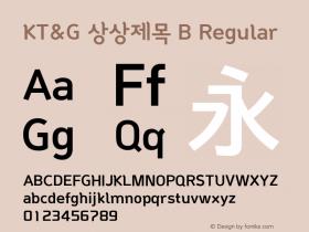 KT&G 상상제목 B