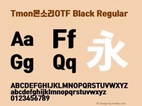 Tmon몬소리OTF Black