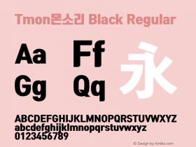 Tmon몬소리 Black