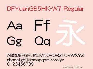 DFYuanGB5HK-W7