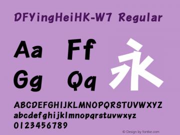 DFYingHeiHK-W7
