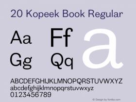 20 Kopeek Book