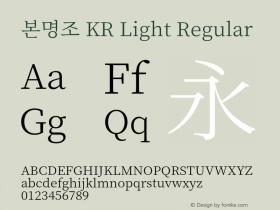 본명조 KR Light
