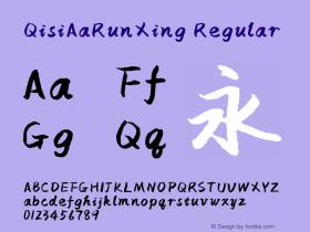 QisiAaRunXing
