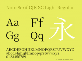 Noto Serif CJK SC Light