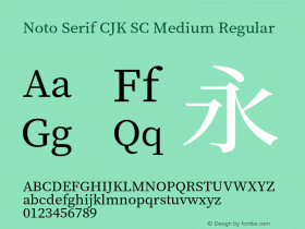 Noto Serif CJK SC Medium