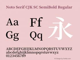 Noto Serif CJK SC SemiBold