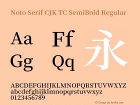 Noto Serif CJK TC SemiBold