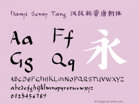 Hanyi Senty Tang 汉仪新蒂唐朝体