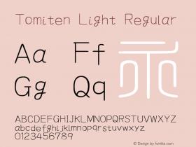 Tomiten Light