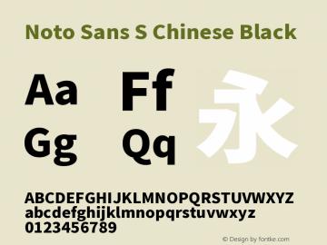 Noto Sans S Chinese