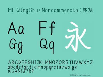 MF QingShu (Noncommercial)