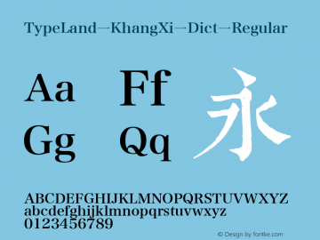 TypeLand KhangXi Dict
