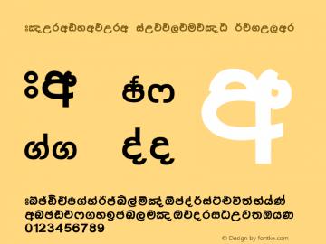 Anuradhapura Supplement