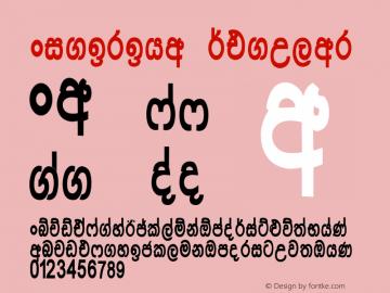 Asgiriya