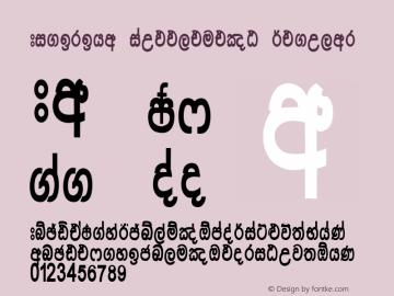 Asgiriya Supplement