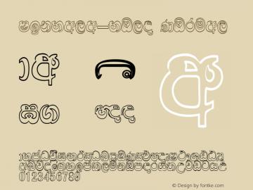 Sinhala_Bold