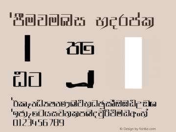 amsSupuni