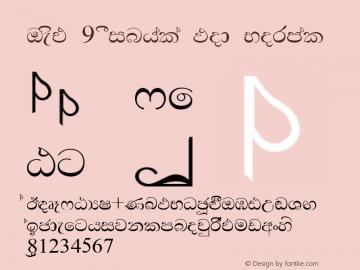 Test - Sinhala Mod