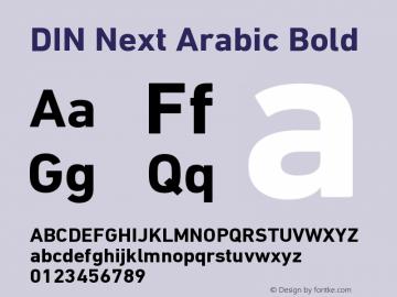 DIN Next Arabic