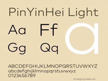 PinYinHei